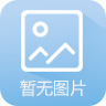 NetInfo 8.8 Build 525 官方版